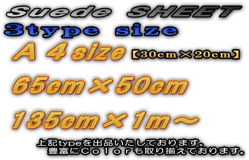 s3type.jpg